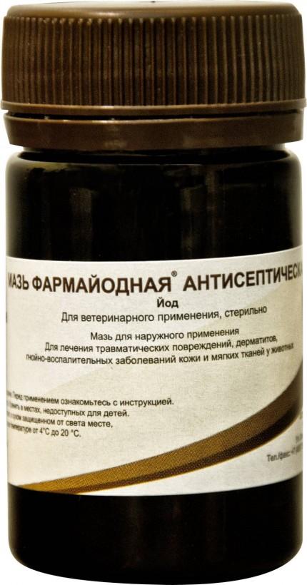 Мазь фармайодная антисептическая