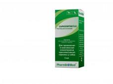 Сарколитин К-9
