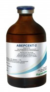 Аверсект-2
